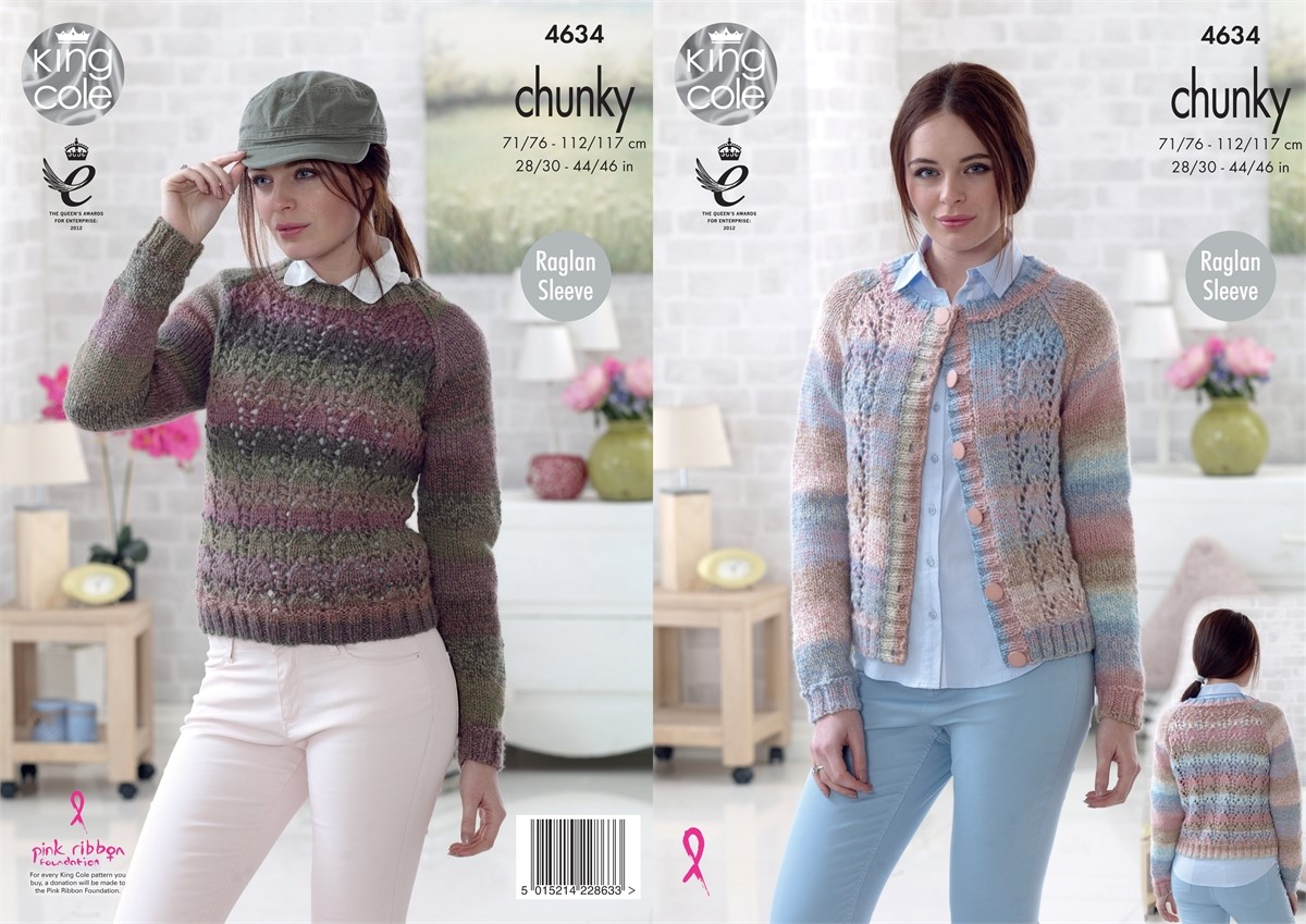 f023443e7 King Cole Cotswold Chunky Pattern KC4634